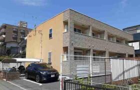 1K Apartment in Sagamino - Zama-shi
