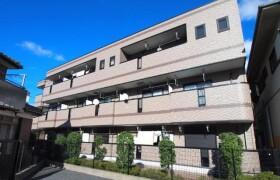 2LDK Mansion in Hokima - Adachi-ku