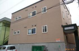 1K Apartment in Bunkyodai higashimachi - Ebetsu-shi