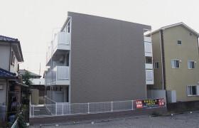 1K Mansion in Midorigaoka - Zama-shi