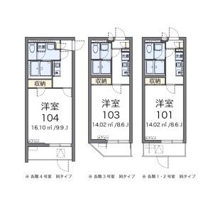 1K Apartment in Higashifushimi - Nishitokyo-shi Floorplan
