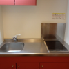 1K Apartment to Rent in Saitama-shi Omiya-ku Kitchen