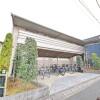 2K Apartment to Rent in Chiba-shi Chuo-ku Exterior