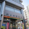 1R Apartment to Rent in Shibuya-ku Post Office