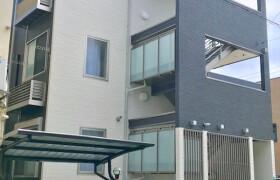 1K Mansion in Minamisenju - Arakawa-ku