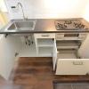 1K Apartment to Rent in Kobe-shi Chuo-ku Kitchen