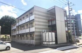 1K Mansion in Mine - Utsunomiya-shi