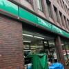 1LDK Apartment to Buy in Shinagawa-ku Convenience Store