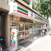2DK Apartment to Rent in Nerima-ku Convenience Store