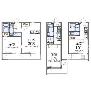 1LDK Mansion in Hagoromocho - Tachikawa-shi Floorplan