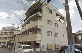 2K Mansion in Futago - Kawasaki-shi Takatsu-ku