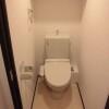 1LDK Apartment to Rent in Kita-ku Toilet