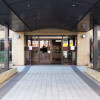 3LDK Apartment to Buy in Bunkyo-ku Building Entrance