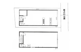Restaurant {building type} in Naritahigashi - Suginami-ku