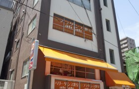 Ietomo Hill Top Ueno Iriya - Guest House in Taito-ku