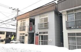札幌市白石区 本通(南) 1DK アパート
