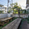5LDK House to Buy in Setagaya-ku Garden