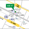 1K Apartment to Rent in Ichikawa-shi Access Map