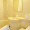 1K Apartment to Rent in Kyoto-shi Nakagyo-ku Bathroom