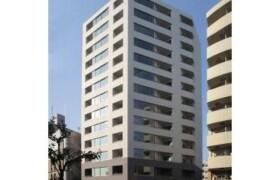 2LDK Mansion in Kasuga - Bunkyo-ku