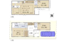 2SLDK {building type} in Higashitamagawa - Setagaya-ku