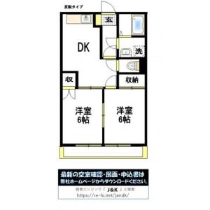 2DK Mansion in Katakuramachi - Hachioji-shi Floorplan