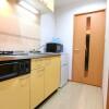 1DK Apartment to Rent in Yokohama-shi Kohoku-ku Kitchen