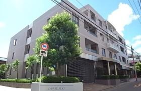 2LDK 맨션 in Kamimeguro - Meguro-ku
