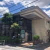 Whole Building Apartment to Buy in Nakano-ku Library
