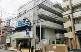 3DK Mansion in Higashi - Kunitachi-shi