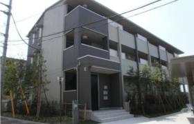 1LDK Mansion in Okura - Setagaya-ku