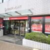 2LDK Apartment to Rent in Kawasaki-shi Miyamae-ku Bank