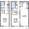 1LDK Apartment to Rent in Katsushika-ku Floorplan