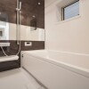4LDK House to Buy in Osaka-shi Nishinari-ku Bathroom