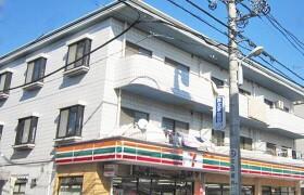 4LDK Mansion in Sekimachihigashi - Nerima-ku
