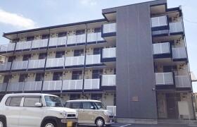 1K Mansion in Kawaharamachi - Maebashi-shi