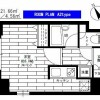 1R Apartment to Rent in Shinjuku-ku Floorplan