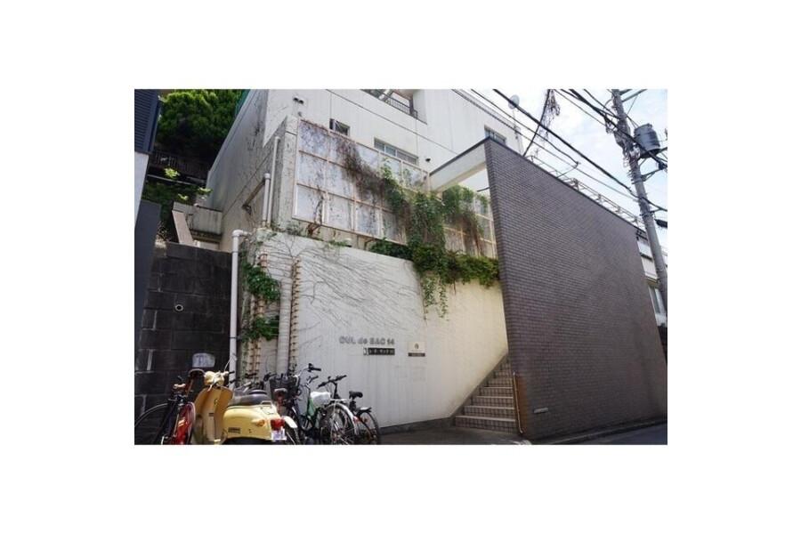 1R Apartment to Rent in Shibuya-ku Exterior