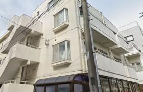 2DK Mansion in Chuocho - Meguro-ku