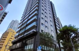 1SLDK Mansion in Shinjuku - Shinjuku-ku