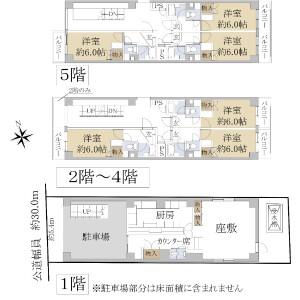 名古屋市西區花の木-整棟{building type} 房間格局