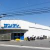 1K Apartment to Rent in Hirakata-shi Equipment