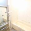 3LDK Apartment to Buy in Sagamihara-shi Minami-ku Bathroom