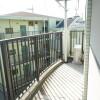 2DK Apartment to Rent in Kawasaki-shi Miyamae-ku Balcony / Veranda
