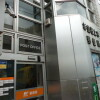 2K Apartment to Rent in Suginami-ku Post Office