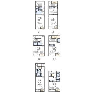 2DK Mansion in Tachibana - Sumida-ku Floorplan
