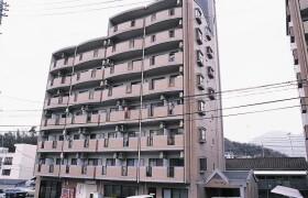 2DK Mansion in Ochiaiminami - Hiroshima-shi Asakita-ku