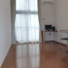 1K Apartment to Rent in Fuchu-shi Room