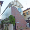 1K Apartment to Rent in Nishitokyo-shi Exterior