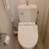 2LDK Apartment to Rent in Osaka-shi Naniwa-ku Toilet